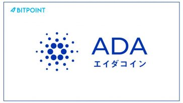 Cardano Listed in Japan Cryptocurrency Exchange